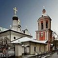 Иоанна Богослова на Бронной - panoramio.jpg