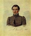 И. И. Пущин 1837.jpg