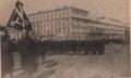 Київ 1918.png