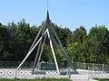 Мемориальный комплекс Назара Наджми.jpg