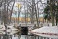 Металлический мост в Александровском парке.jpg