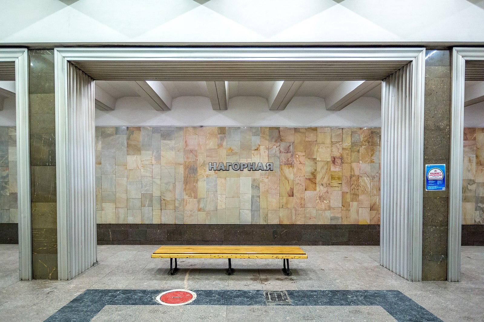 фото метро нагорная выход