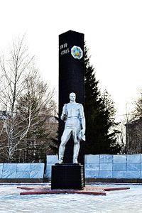 Монумент Победы(Копейск).jpg