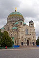 Морской собор в Кронштадте.jpg