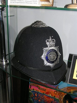 Metropolitan Police Service - Helmet of the Metropolitan Police