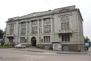 Ivanovo - Industrial and art museum