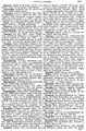 Настольный энциклопедический словарь Том 4 Кальдер-Ленокий Гранат 1895.pdf