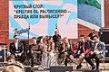 Николай Соболев, Ян Топлес, Валерия Любарская и Room Factory на Видфест 2018 в СПб.jpg