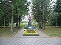 Общий вид захоронения красноармейцев в бывшей деревне Александровке.jpg