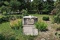 Пам'ятний знак воїнам-землякам, які загинули в роки Другої світової війни, село Біла.jpg