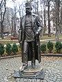Пам'ятник австрійському цісарю Франсу Йосифу в Чернівцях.jpg