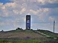 Пам'ятник лейтенанту М. Х. Губайдулліну (Дудчани).jpg