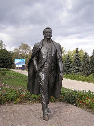 Joseph Kobzon - Joseph Kobzon monument in Donetsk