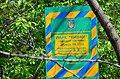 Парк Нивки, західна частина. Місто Київ. Фото 2.jpg