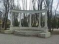 Парк Толстого - Фонтан в греческом стиле.JPG