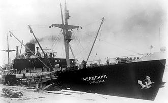 SS Chelyuskin - Chelyuskin