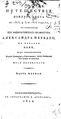 Путешествие вокруг света в 1803, 1804, 1805 и 1806 годах. Т. I (Лисянский 1812).pdf