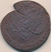 Лунный брак монеты скифское зеркало фото