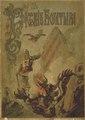 Русские богатыри. Избранные былины в пересказе для детей.pdf