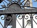 Свјетлопис дијела капије сербског прав. храма Рођ. Пресв. Богородице, Забрђе, Луштица.jpg