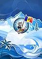 Символ олимпийской сборной Молдовы в Сочи.jpg