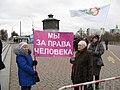 Старушки с растяжкой на пикете в Екатеринбурге.jpg