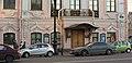 Строгановский дворец (22).jpg