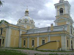Krasnoye Selo - Trinity Church in Krasnoye Selo