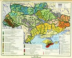 ژئومورفولوژی - ویکیپدیا، دانشنامهٔ آزاد
