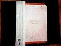 Фонд 737 опис 1 справа 5. Метрична книга реєстрації актів про народження Новогеоргіївська синагога. ( 1902 - 1907 р. ).pdf