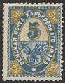 Харьковский уезд № 19-б (1896-98 г.).jpg