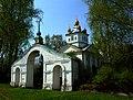 Церковь Успенская.jpg
