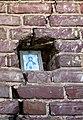 Церковь во имя Трех Святителей. Большой Могой, Астраханская область, фрагмент стены.jpg