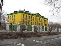 Школа 4 - panoramio.jpg