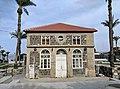 """בית כנסת בעיר העתיקה טבריה,חב'""""ד.jpg"""