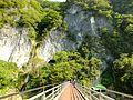 井倉洞6 - panoramio.jpg