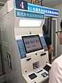 位于东莞莞城的居民身份证自助办证机.jpg