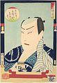 写真楽屋鑑 2代目澤村 訥升-Sawamura Tosshō II (1838–86), from the series Mirror of Photographs Backstage (Shashin gakuya kagami - Sawamura Tosshō nisei) MET DP143372.jpg