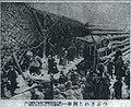 北陸線列車雪崩直撃事故現場写真 東京日日新聞大正11年2月7日9面.jpg