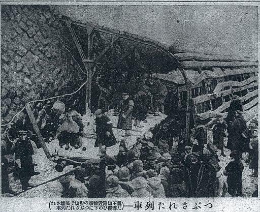 北陸線列車雪崩直撃事故現場写真 東京日日新聞大正11年2月7日9面