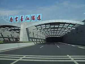 Nanjing Yangtze River Tunnel - Entrance to the tunnel