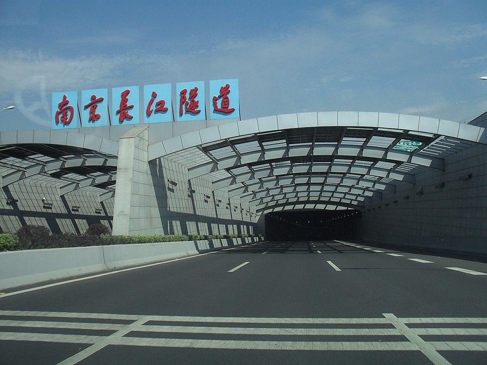 南京江心洲长江隧道.jpg