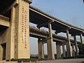南京长江大桥南引桥 - panoramio (5).jpg