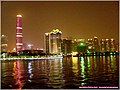 夜游珠江 - panoramio (13).jpg