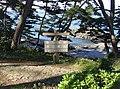 恵比寿浜駐車場Ebisu-hama - panoramio.jpg