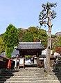 愛知県豊田市足助町 - panoramio (27).jpg