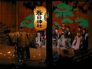Theatre of Japan - Noh is one of the four major types of Japanese theatre.