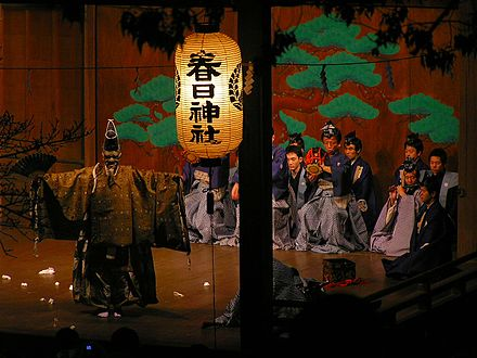 Noh play at traditional Noh theatre 春日神社ー篠山ー翁奉納P1011774.jpg