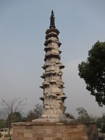 杭州閘口白塔 White Pagoda in Zhakou.JPG