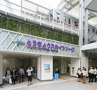 Tokyo Skytree Station - The station entrance in May 2012